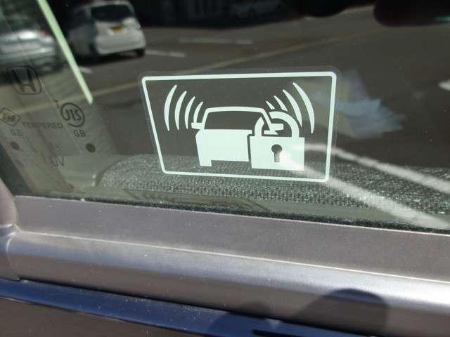 イモビライザーで、お車を盗難などの危険から守り、安心で快適なカーライフを過ごせます。