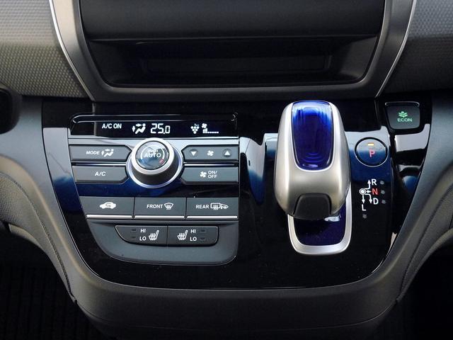 ホンダ フリード+ハイブリッド ハイブリッドG・ホンダセンシング 4WD