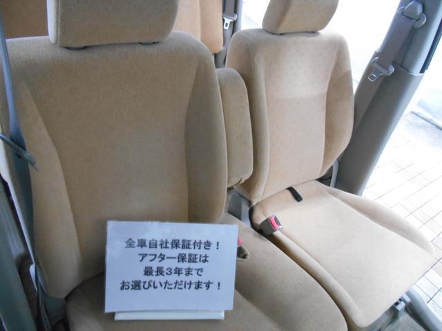 日産 モコ E インテリキー ABS ベンチシート