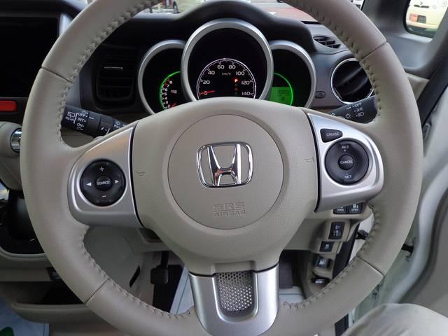 ホンダ N BOX G・ターボLパッケージ 4WD 届出済未使用車