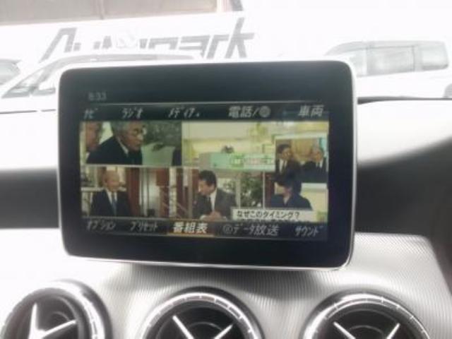 メルセデス・ベンツ M・ベンツ CLA180 1.6ターボ 7AT HDDナビ地デジ