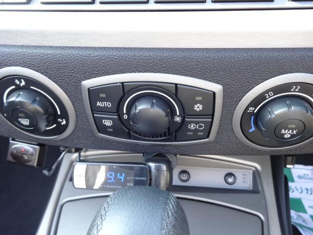 BMW BMW Z4 2.5i ディーラー車 右ハンドル