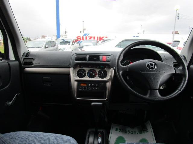 ホンダ アクティバン 4WD SDX