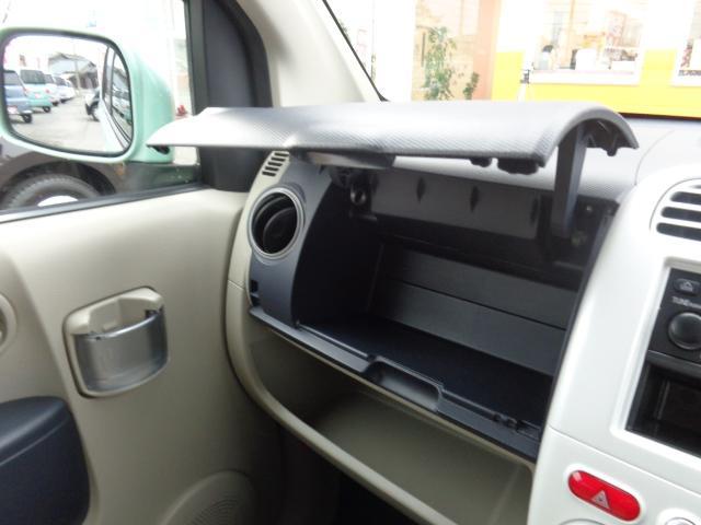 三菱 eKワゴン ジョイフィールド CDデッキ キーレス
