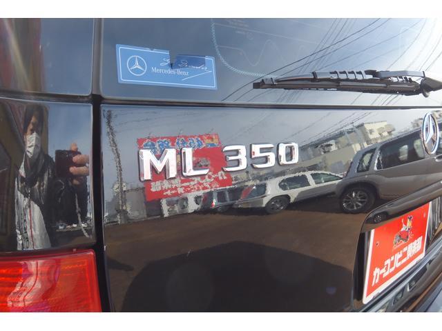 メルセデス・ベンツ M・ベンツ ML350 ナビ レザー HID 純正アルミ付スタッドレス付