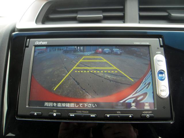 ホンダ フィット 13G・Fパッケージ 4WD 純正ナビTVプッシュスタート