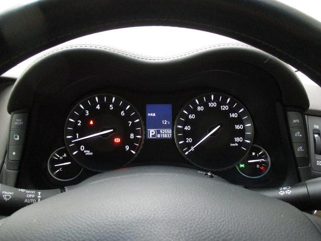 日産 フーガ 370GT ボディコーティング 消臭抗菌済み 自社買取車