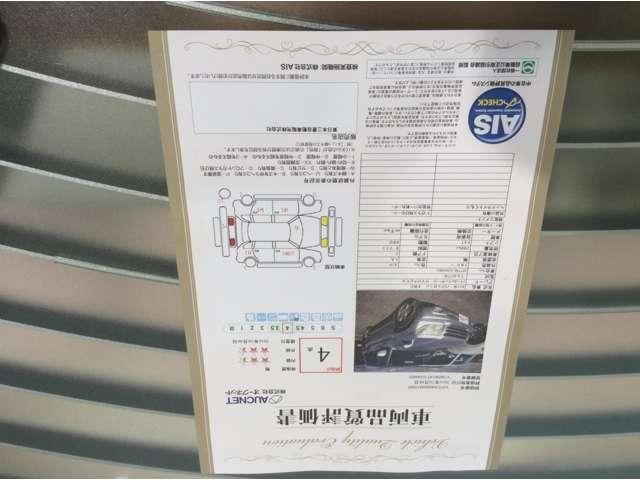 三菱 パジェロイオ 2.0 パールパッケージナビエディション 4WD