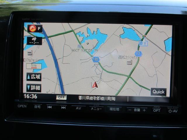純正用品メモリーナビ ワンセグTV搭載。ドライブで活躍します!