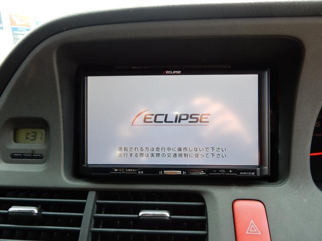 メモリーナビ/FM・AM・CD・TV・バックモニター。地図データは最新のものです