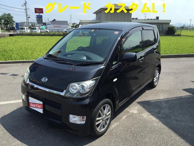 香川県丸亀市でコンパクトカーをお探しなら(有)エヌシーへ♪0066−9701−7356までお気軽にお問い合わせください!