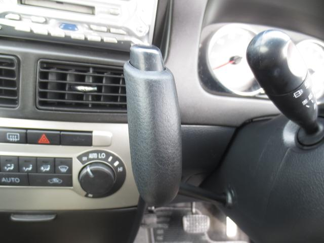 「掃」除のクオリティにこだわります!中古車にありがちな使用感もきれいさっぱりクリーニング☆大きく三段階に分けて隅から隅まで磨き上げます。⇒つづく
