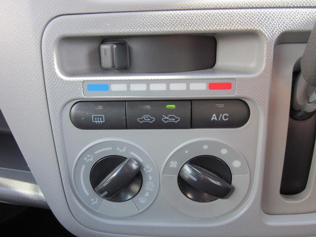 車内を快適な温度に保てます♪