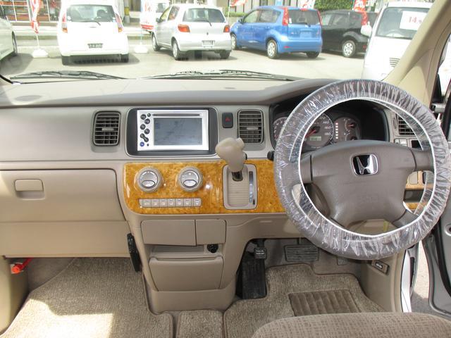 徳島県で中古車のミニバンをお探しならReクル西村自動車へ!保証も整備付いてるから安心して中古車が買えますよ♪ 0066−9707−3851 までお気軽にご連絡下さい!買取も強化中!鑑定も付けられます♪