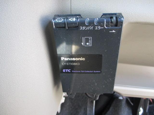 ETCも装備です♪