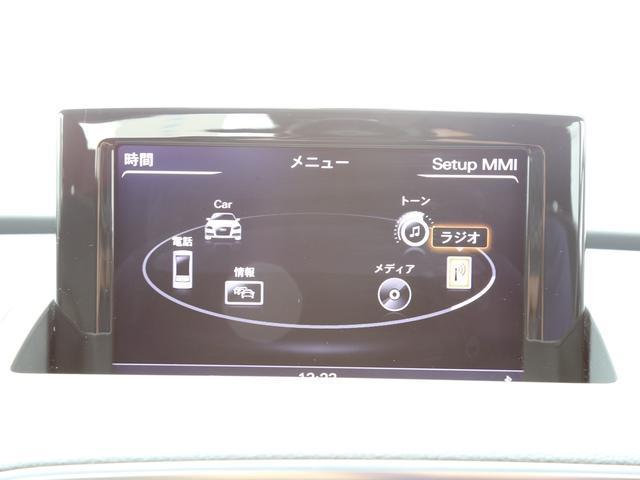アウディ アウディ Q3 2.0TFSIクワトロ170PS 認定中古車