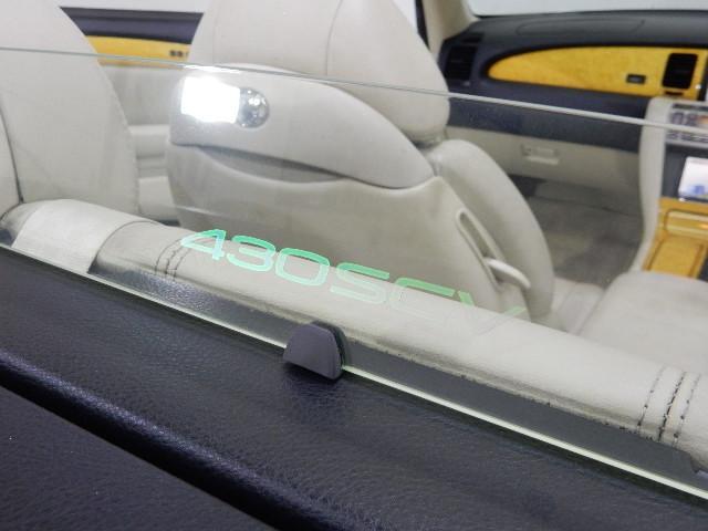 トヨタ ソアラ 430SCV HDDナビフルセグ クルコン 20インチ