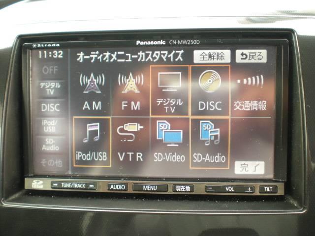 パナソニック製ストラーダSDナビ(CN−MW250D)CD&DVD再生、CD録音(SDカード)可能です!(別途地デジアンテナ取付でフルセグTV視聴可能です)