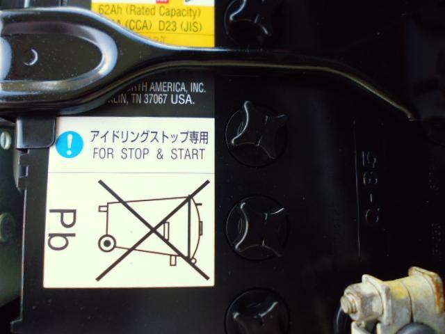 アイドリングストップ車専用バッテリーとなります。