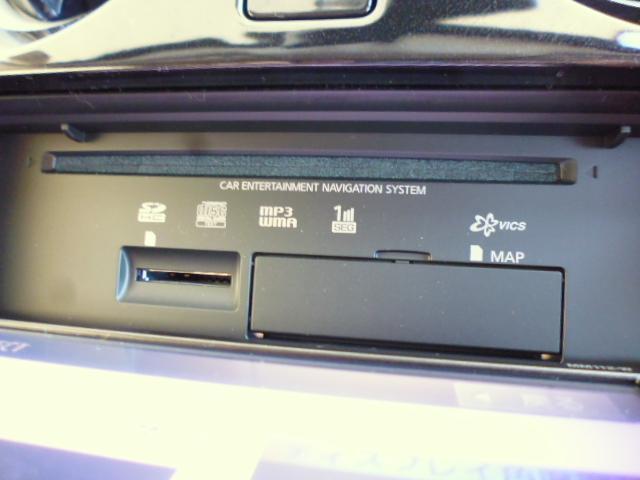 CD・SDオーディオを再生可能です♪