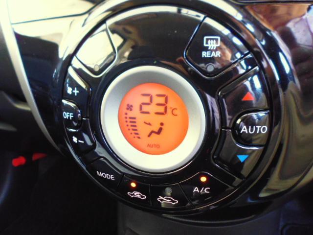オートエアコン装備です!面倒な操作いらずで暑い夏も寒い冬も、いつでも快適♪