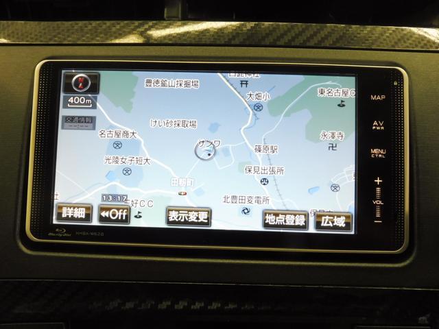 ◆◆「HDDナビ」装備!!◆◆目的地までピンポイントで到着することができます!!◆◆
