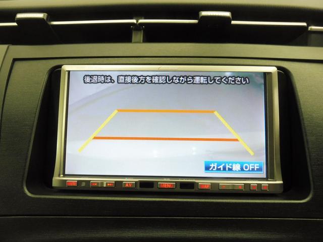 ◆◆◆「バックモニター」装備◆運転席からの死角となる車両後方を映像で確認できます。駐車が苦手な方におススメです。