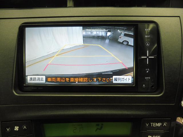 ◆◆「バックモニター」装備!!◆◆車両後方の映像を確認出来るので、駐車が苦手な方におススメです!!◆◆