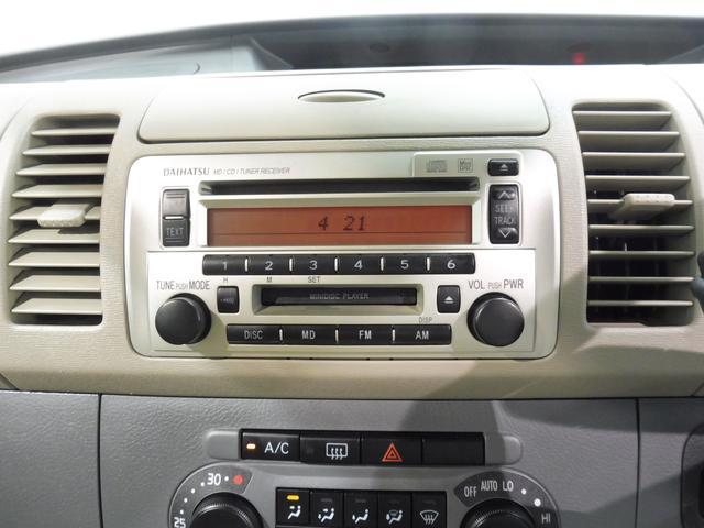 ◆◆◆「純正オーディオ」装備!!! ◆お気に入りの音楽を聴きながらドライブ可能です