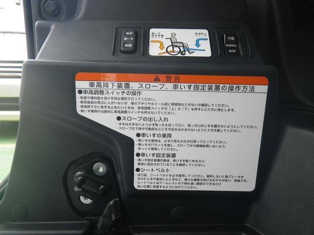 X 車いす仕様車 スローパー 福祉車両(8枚目)