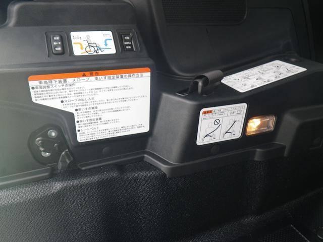 X 車いす仕様車 スローパー 福祉車両(9枚目)