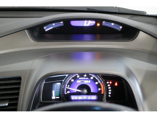 5年保証対象車 MXST HDDナビ ワンセグ Bカメラ(18枚目)