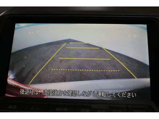 5年保証対象車 MXST HDDナビ ワンセグ Bカメラ(20枚目)