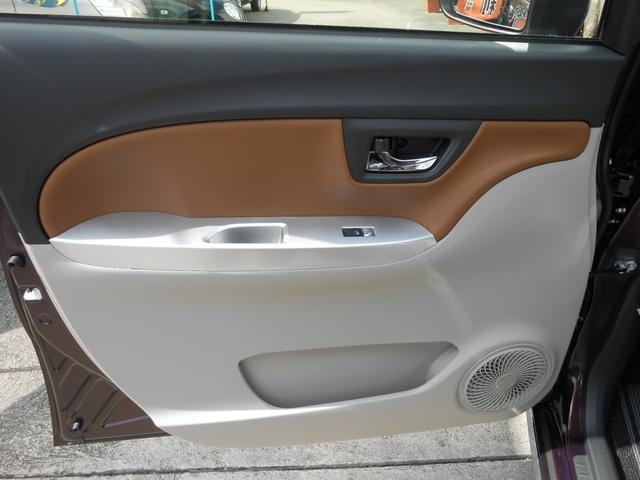 スタイルX SAII 新車未登録(4枚目)