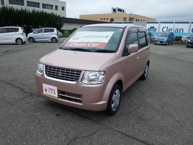 三菱 eKワゴン G       三菱認定中古車 (車検整備付)