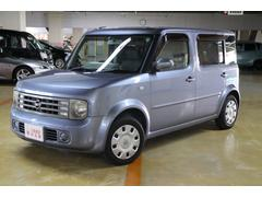 沖縄の中古車 日産 キューブキュービック 車両価格 29.8万円 リ済別 平成15年 7.8万K グレーII