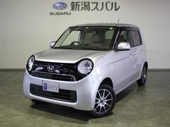 新潟県の中古車ならN−ONE G