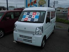 新潟県の中古車ならエブリイ PA
