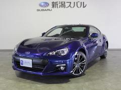 新潟県の中古車ならBRZ S 元ディーラー社用車