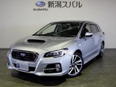 新潟県の中古車ならレヴォーグ 1.6GT−Sアイサイト ワンオーナー オーディオレス