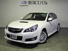 新潟県の中古車ならレガシィB4 2.5GTアイサイトSパッケージ