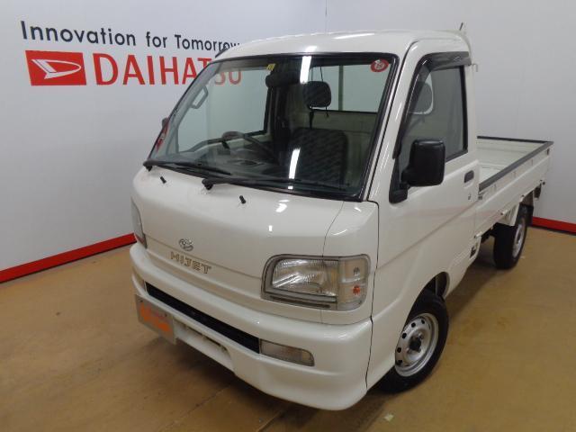 ダイハツ ハイゼットトラック スペシャル 4WD (車検整備付)