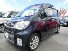 沖縄の中古車 ダイハツ タントエグゼ 車両価格 75.6万円 リ済別 平成23年 6.9万K パープル