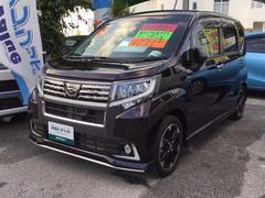 沖縄の中古車 ダイハツ ムーヴ 車両価格 145.8万円 リ済別 平成27年 1.1万K ダークパープル