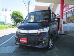 沖縄の中古車 スズキ パレットSW 車両価格 85万円 リ済別 平成24年 3.4万K ブルーイッシュブラックパール3