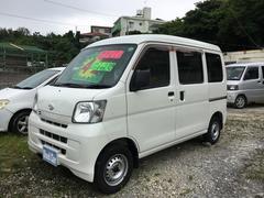 沖縄の中古車 ダイハツ ハイゼットカーゴ 車両価格 39万円 リ済込 平成21年 12.4万K ホワイト