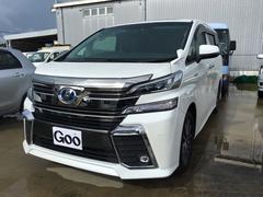沖縄の中古車 トヨタ ヴェルファイアハイブリッド 車両価格 ASK リ済込 平成27年 1.1万K パール