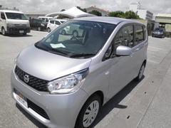 沖縄の中古車 日産 デイズ 車両価格 70.9万円 リ済別 平成26年 4.5万K クールシルバーM
