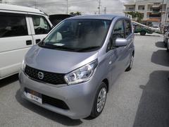 沖縄の中古車 日産 デイズ 車両価格 70.9万円 リ済別 平成26年 4.1万K クールシルバーM