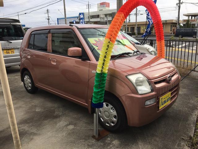 マツダ キャロル GII (車検整備付)
